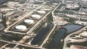 strategische oliereserves VS