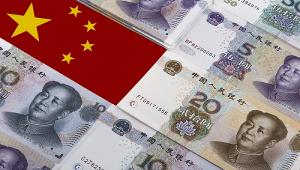 Yuan SDR