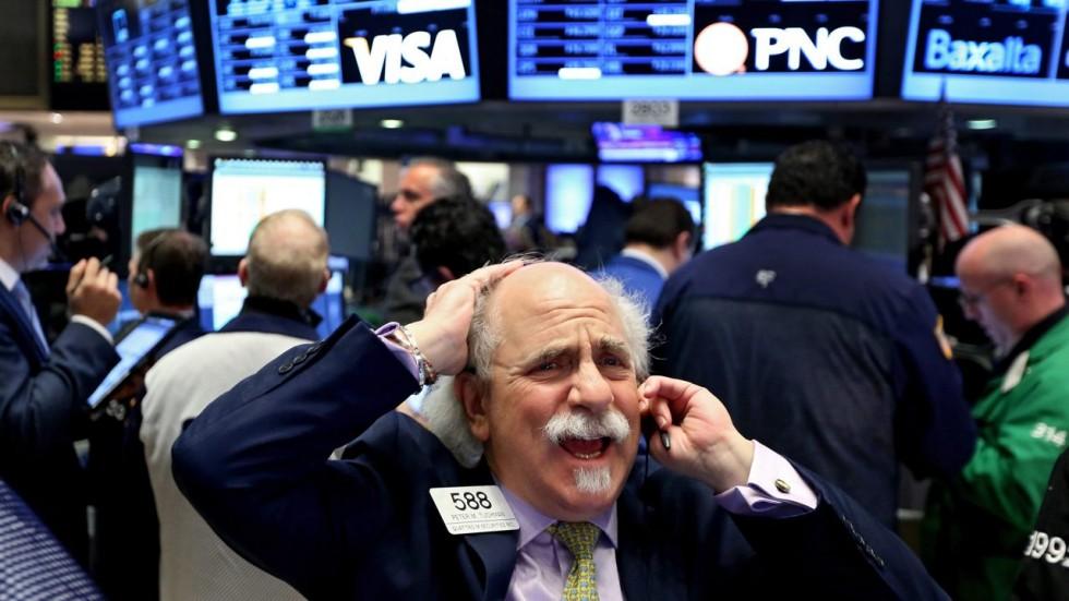 panic-trader-alarm