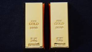 goud baren goudprijs