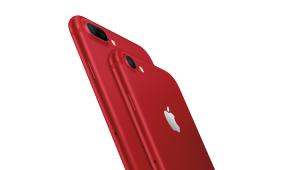Apple rode iPhone